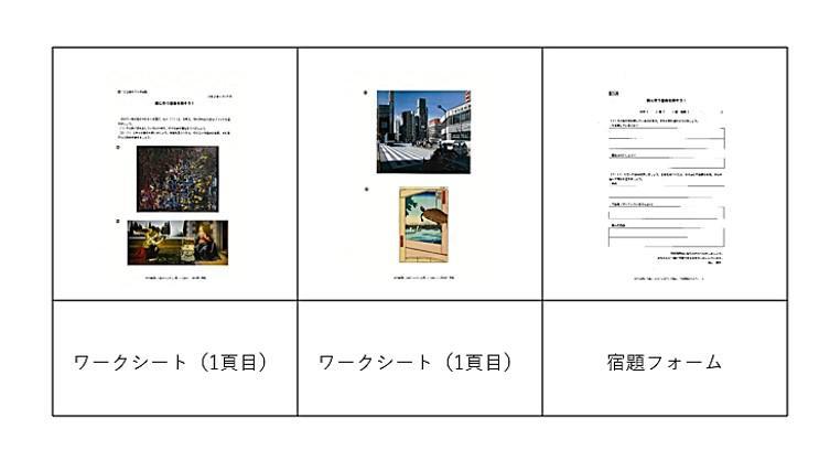gakugeidai-huzoku-shou-no2-1.jpg