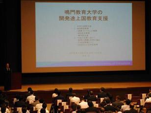 mext-edu-kickoff-symposium-summary15.jpg