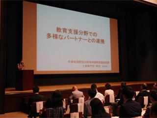 mext-edu-kickoff-symposium-summary3.jpg