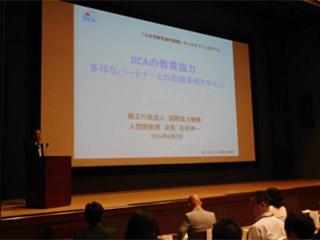 mext-edu-kickoff-symposium-summary5.jpg