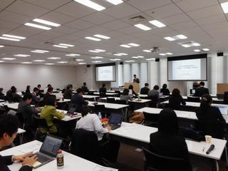 topic-seminar1212_4.jpg